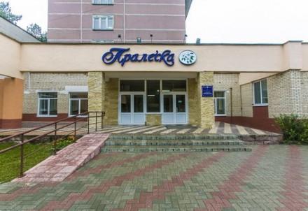 praleska_2