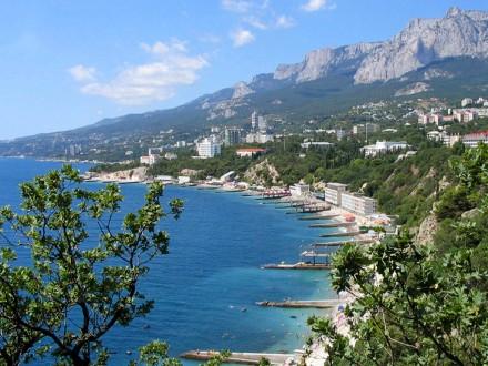 YAlta-2016