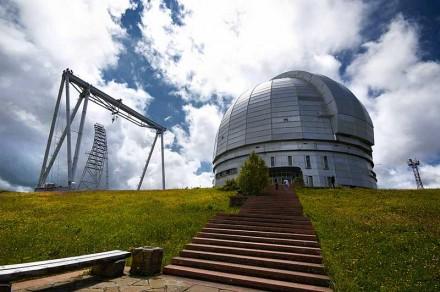 Observatoriya-Arhyza